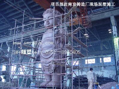 山西太原大型铸铜betway官网下载app,专业佛教泥塑